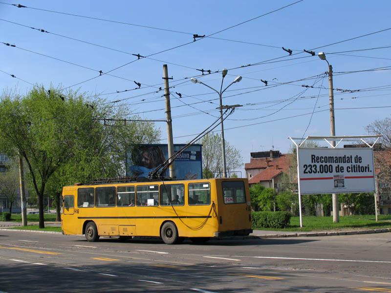 в салоне троллейбуса № 506